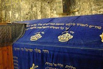 קבר דוד המלך היכן?