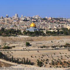 טיול לירושלים לטעימות וסליחות בחודש הסליחות והרחמים